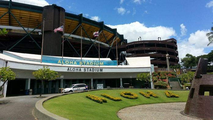Agreement gives Aloha Stadium redevelopment big boost