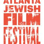 Atlanta Jewish Film Festival is a big boy at 16