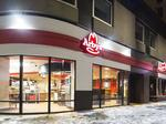 Arby's reports data breach
