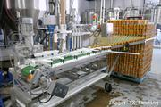 River City Cannery will employ canning equipment made by Wild Goose Canning Technologies out of Colorado.