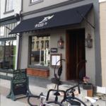 Troy restaurant expanding to downtown Dayton