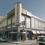 Big S.F. landlord wants to grow SoMa tech office next to Burlington Coat Factory