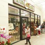 Hawaii burger chain opens in Taiwan
