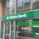 Citizens Bank, citing tax reform, to give $1,000 bonuses