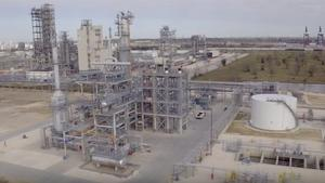 Joint venture to invest $1.7B on new Gulf Coast petrochemical plant