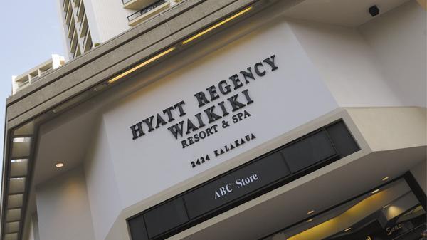 Waikiki Prince Hotel Closed