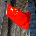 Birmingham International Center prepares for Chinese ambassador visit, business roundtable