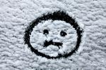 Does winter make you blue? OSU study sheds light on depression