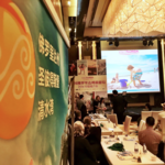 <strong>Visit</strong> <strong>St</strong>. <strong>Pete-Clearwater</strong> sets its sight on the Chinese travel market