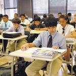 Damien school raises $3M towards $12M capital campaign goal
