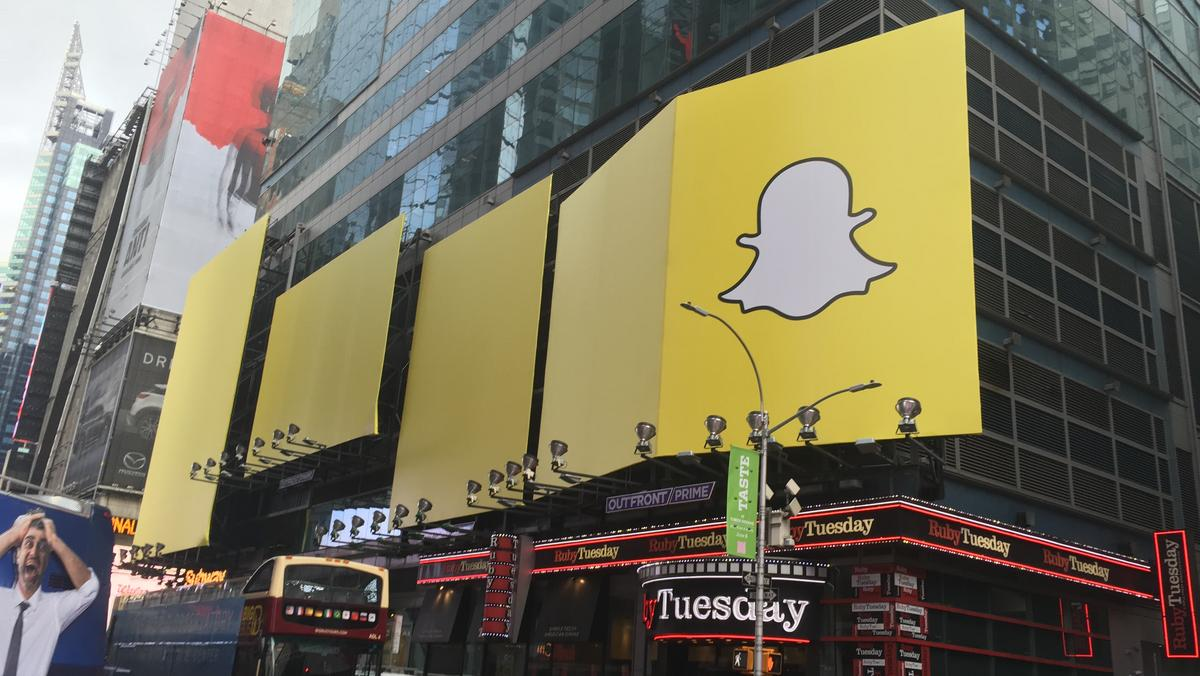 Snapchat parent snap inc sets targets for initial public offering snapchat parent snap inc sets targets for initial public offering below private valuation silicon valley business journal buycottarizona Image collections