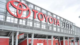Would you support a local referendum to expand Toyota Field in order to boost San Antonio's chances of being awarded a Major League Soccer franchise?
